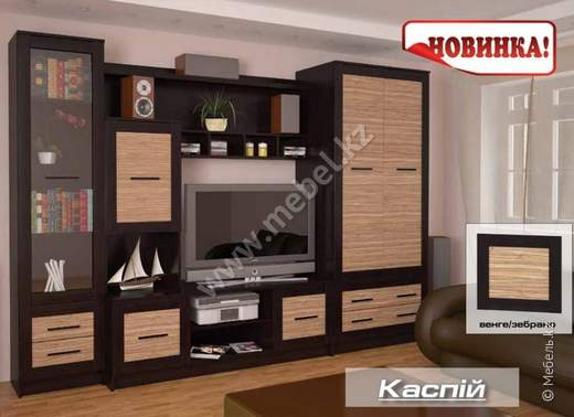 Каспий, Стенка, Венге/Дуб самоа, Мебель-Сервис