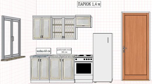 Кухня ПАРИЖ 1,4