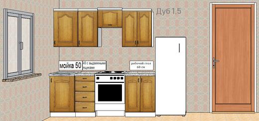 Кухня ДУБ 1,5