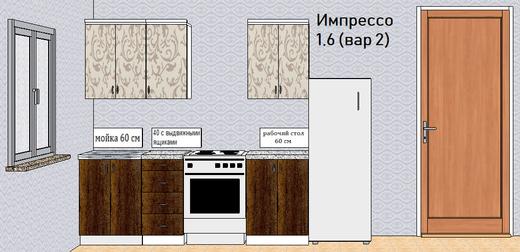 Кухня ИМПРЕССО 1,6 (2-вариант)