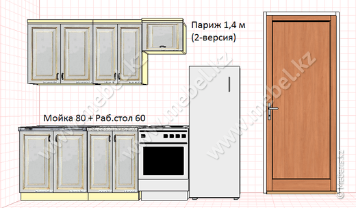 Кухня ПАРИЖ 1,4 (2-вариант)