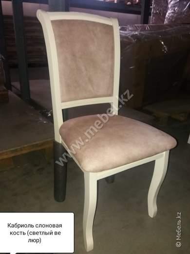 Кабриоль стул (слоновая кость) Заволжье